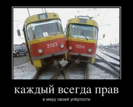 юмор - трамваи